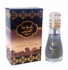 Oud Al Shams Black 15ml - Abeer