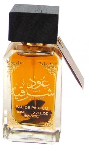 Grande Au Bois Marques Homme Parfum D'agar Pour Musc Ou De Oud JFK1Tcl